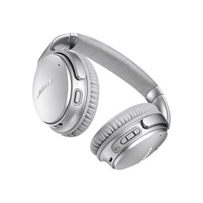 Bose Wireless Headset QuietComfort 35II silver (789564-0020)